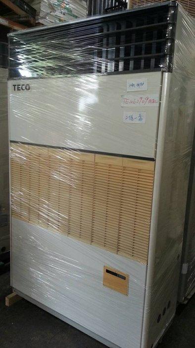 (大台北)中古東元10RT氣冷箱型機3φ380V(編號:TE1060909)~冷氣空調拆除回收買賣出租~