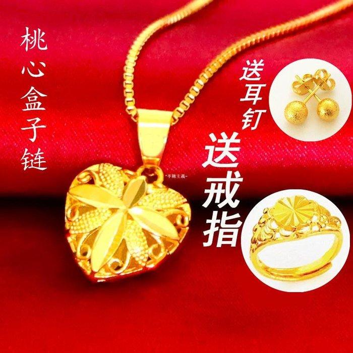*半糖主義~ 越南沙金24K黃金項鏈女鍍金鎖骨鏈黃金色久不掉色999吊墜百搭首飾