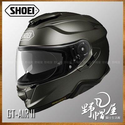 三重《野帽屋》日本 SHOEI GT-Air II 全罩 安全帽 內襯全可拆 內墨片 GTAIR 2。消光金屬灰