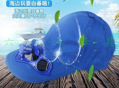 【688蜂具】太陽能風扇帽 登山帽 查蜂必備 戶外旅行帽子 運動休閒遮陽帽 避暑帽 養蜂工具 蜂具 鴨舌帽 棒球帽