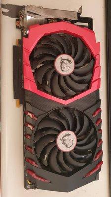 產品:MSI GTX 1070 GAMING X 8G  電腦  顯示卡  零件  3C  電子