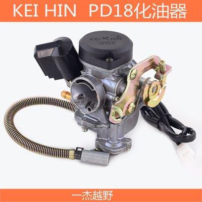 推薦款促銷-友力京濱化油器豪邁GY6四沖新品50發動機帶放油管 PD18