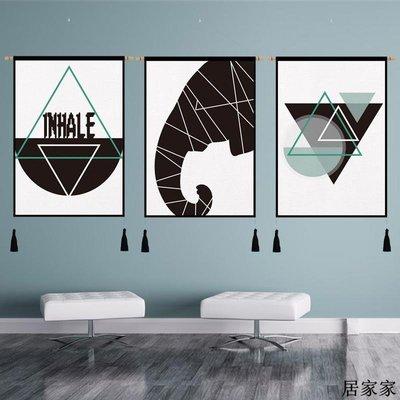 掛布 背景裝飾 掛毯 掛畫布藝 現代簡約可愛動物掛畫狗狗大象墻畫餐廳臥室壁畫玄關個性掛畫掛毯