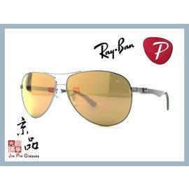 【RAYBAN】RB8313 004/N3 碳纖維 鐵灰框 偏光茶水銀片 雷朋太陽眼鏡 公司貨 JPG 京品眼鏡