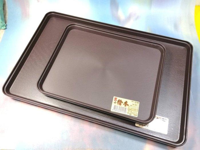 檜木端盤-大 NO.1117【64011174】端盤 餐廳端盤 托盤《八八八e網購