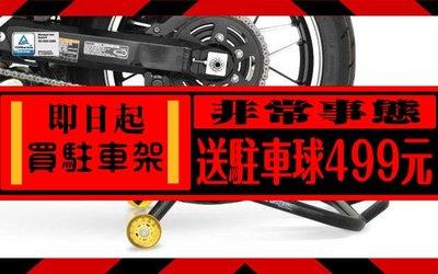 【R.S MOTO】YAMAHA XJ6N 09-16 ユウグモ 後搖臂 後輪駐車架 DMV