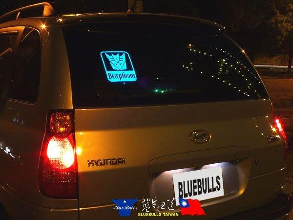 【藍牛冷光】BABY IN CAR 冷光貼紙 警示燈 寵物 寶寶 小惡魔 雙胞胎 尿布娃 專業訂做 17CM*15CM