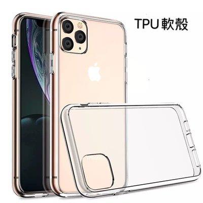HUAWEI 華為 Y9 Y6 Y7S Y7 Prime Pro 2017 2018 2019 TPU 手機軟殼套