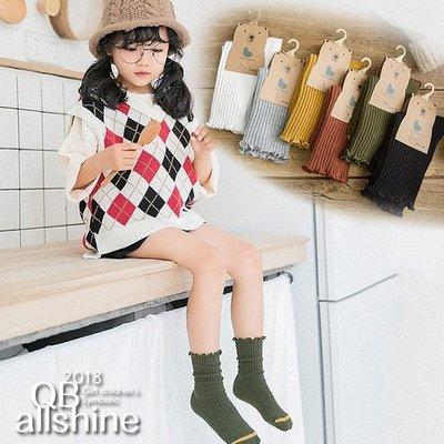 女童襪 基本款百搭木耳捲邊坑條兒童短襪 QB allshine 19612120