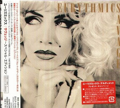(甲上唱片) Eurythmics - Savage- 日盤+5BONUS 17Track