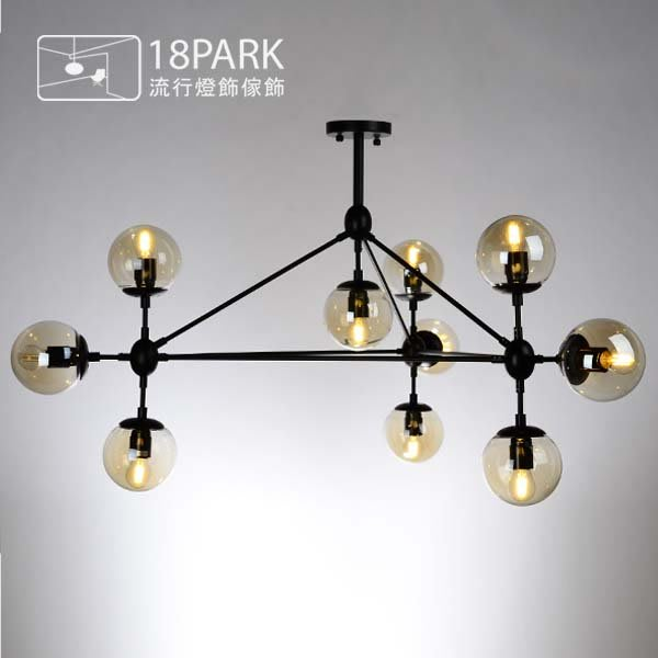 【18park】工業設計 Little lady chandelier [ 魔豆吊燈-居家版-10燈(V2) ]