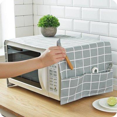 蜜久家廚房微波爐套家用烤箱套布藝微波爐防塵罩防油罩子蓋巾蓋布#居家用品#超值特價#熱銷#日常必備
