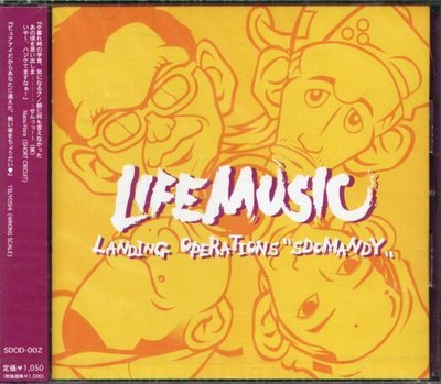 八八 - LIFE MUSIC - LANDING OPERATION SDOMANDY - 日版
