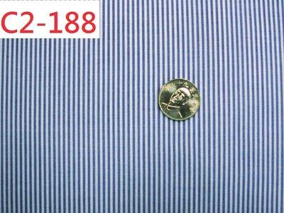(特價10呎250元) 0.2cm 條紋【CANDY的家2館】精選布料C2-188☆男女不易皺標準條紋襯衫洋裝料☆