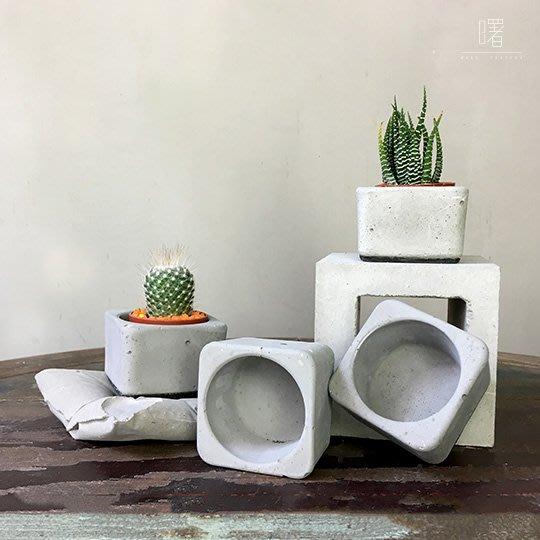 【曙muse】水泥質感盆栽 水泥置物盒 擺飾  Loft 工業風 咖啡廳 民宿 餐廳 住家 設計