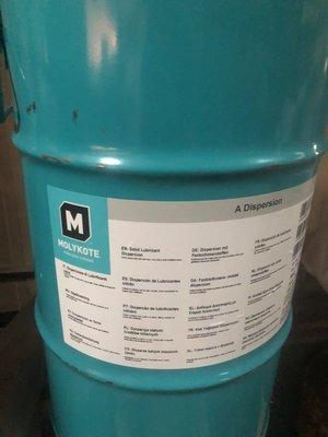 [穩贏興業] Molykote A Dispersion 二硫化鉬油精 25L