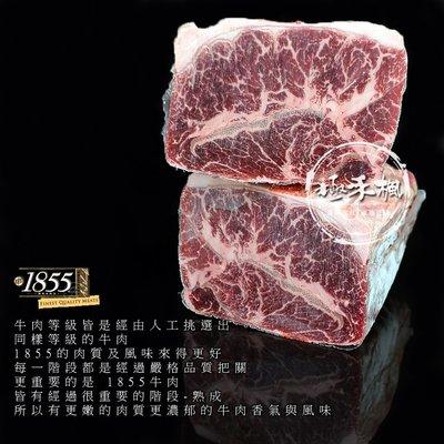 極禾楓肉舖~1855熟成嫩肩里肌(板腱)(prime)~煎烤燒肉~好吃不膩口~