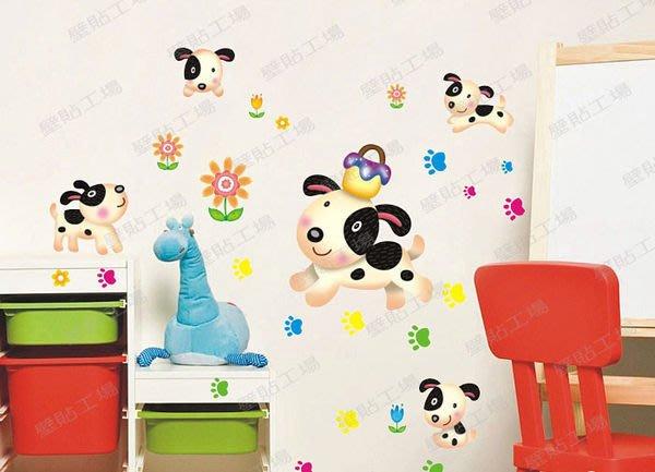 壁貼工場-可超取 三代大號壁貼 壁貼 牆貼 狗  XY-8069