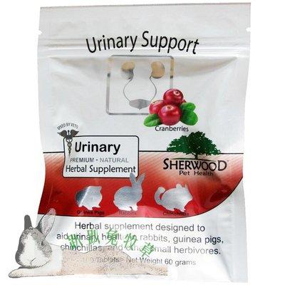 【趴趴兔牧草】美國蒔寵 Urinary Support tablet 泌尿保健錠 100錠 兔 天竺鼠