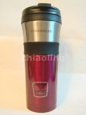 【STARBUCKS星巴克】美國 銀/紫 雙色不銹鋼隨行杯 (26)