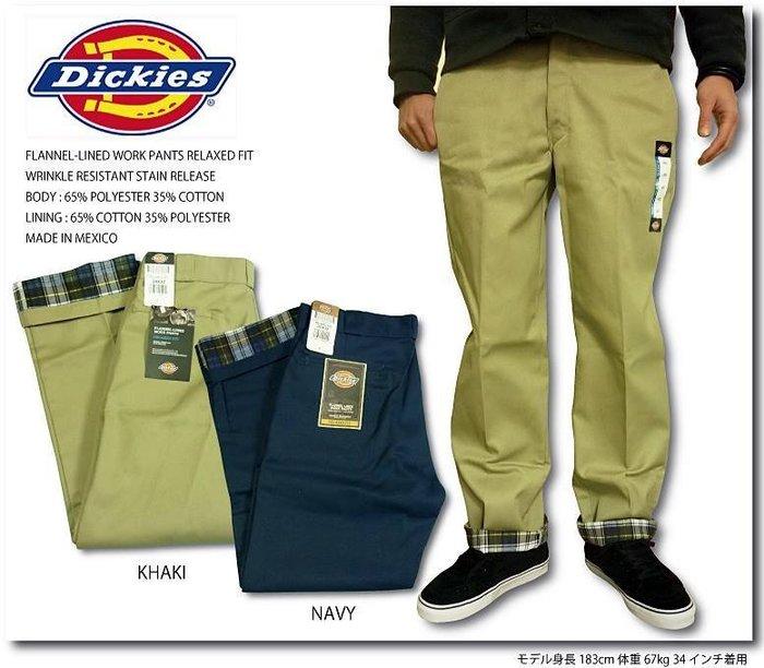 (安心胖)  Dickies 2874工作長褲 深藍色 卡其色  42 44腰