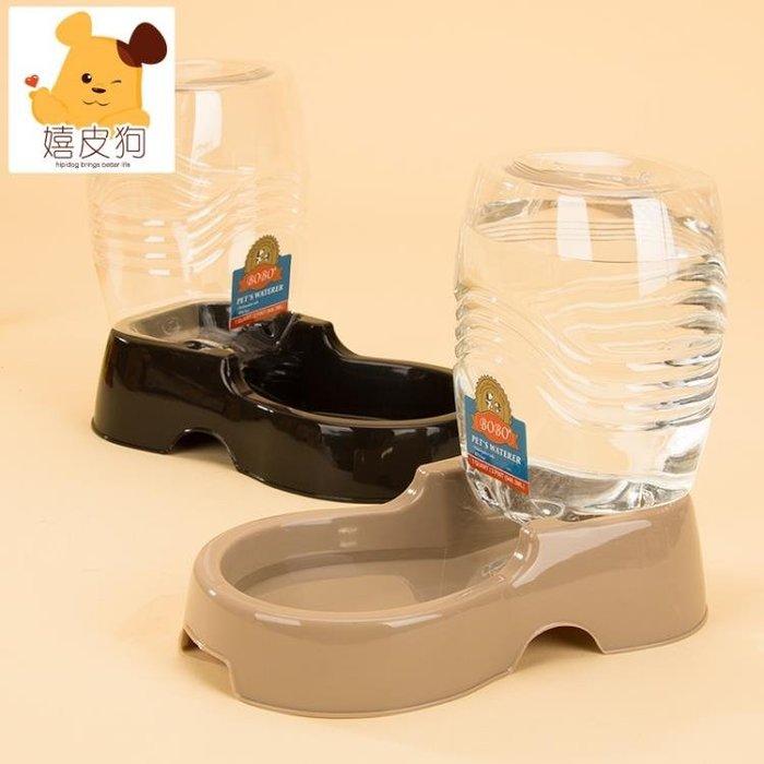狗狗飲水器自動喂食器泰迪喝水器貓咪飲水機喂水壺喝水碗座式狗碗WY