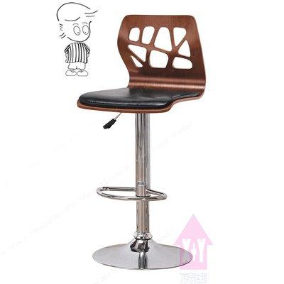 【X+Y時尚精品傢俱】現代吧檯椅系列-史蒂夫 曲木造型吧椅.吧台椅.造型椅.酒吧椅.中島椅.工業風.摩登家具