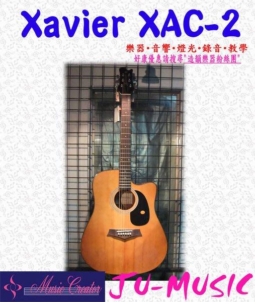 造韻樂器音響- JU-MUSIC - Xavier XAC-2 民謠 面單 木吉他 附6大配件 送教學課程