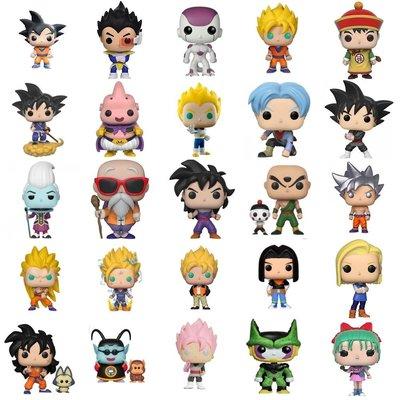 原裝正版 龍珠系列各款 Funko POP! Animation Dragonball Z Figure