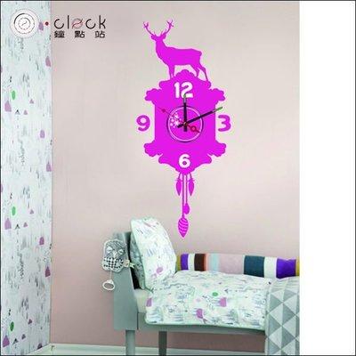 【鐘點站】採用靜音掃描機芯/ 簡單DIY壁貼掛鐘 (壁貼+掛鐘) 咘咕鐘 10A211