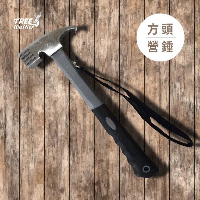 【Treewalker露遊】方型頭營錘 營槌 槌子 拔釘錘 營釘槌 打釘錘 野營錘 鋼槌 橡膠柄槌 露營戶外