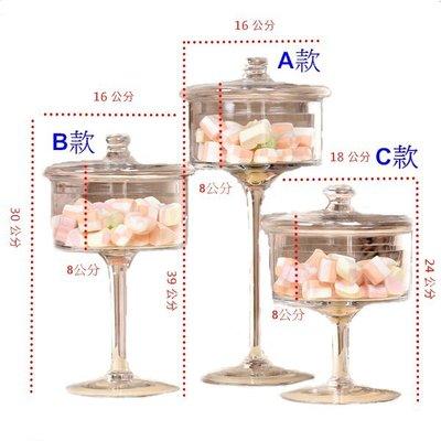 雲朵婚禮設計-蛋糕架租借/candy bar/派對道具租借/玻璃罐租借
