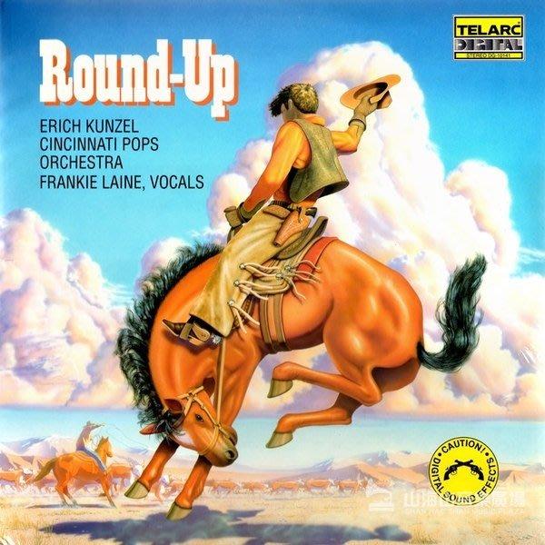 【現貨】【黑膠唱片LP】西部大趕集 Round Up (2LP) / 康澤爾 Erich Kunzel--DG10141