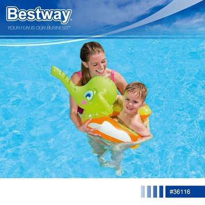 Bestway 36116小象造型充氣...