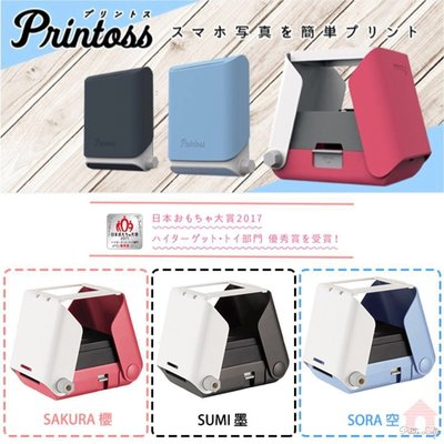 Printoss相片打印機 日本Takara Tomy口袋相片打印機 即影即有