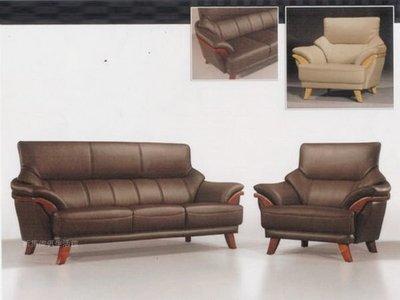 【新集傢俱】田納西1+2+3半牛皮出木沙發1316-301(可訂尺寸可選顏色) 新北市