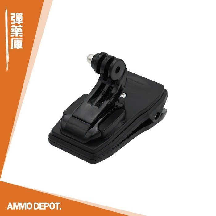 【AMMO彈藥庫】 GoPro Action 運動相機 配件 簡易式 快拆 快扣 360度 旋轉 背包夾 DF-Q11