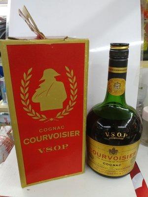 Courvoisier Cognac700ml年代醇舊拿破崙(仁記洋行代理)連盒,靚招纸,收藏超過五十年以上,市場少有