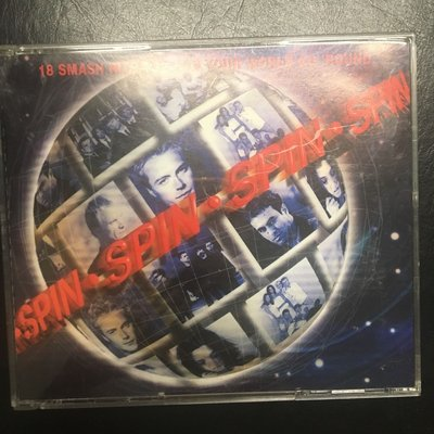 Various – Spin 18 smash hits to make your world go round