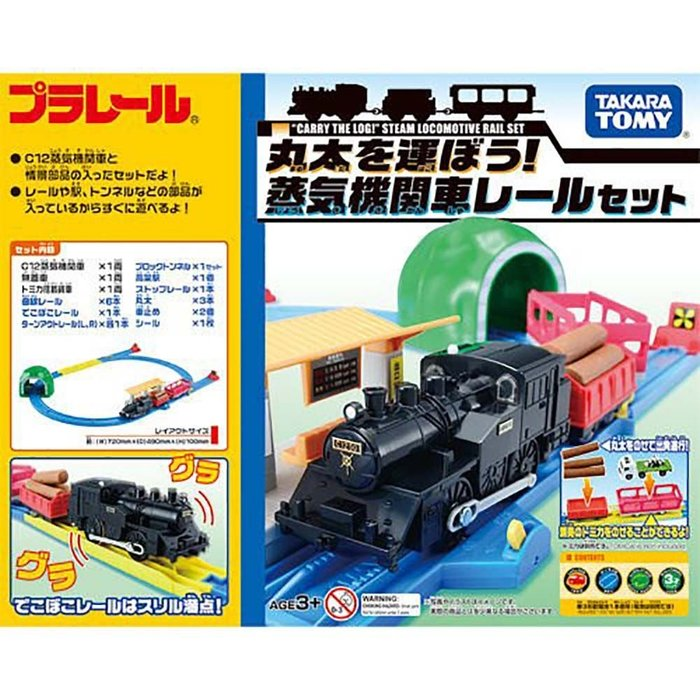TAKARA TOMY PLARAIL鐵路王國 蒸汽火車森林冒險組 1099元
