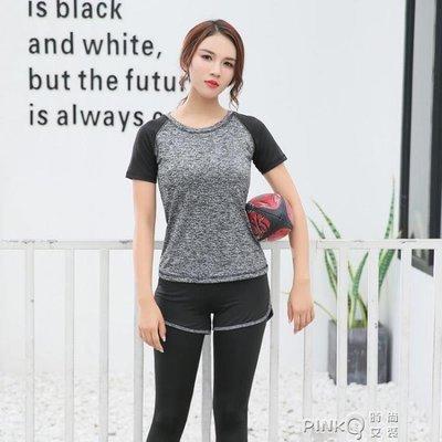 跑步運動套裝女夏2018新款健身房瑜伽...