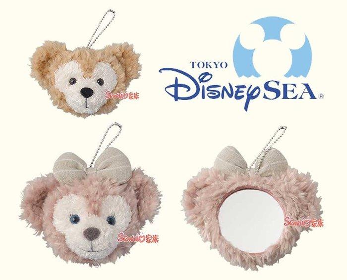 《東京家族》東京迪士尼樂園限定DUFFY達菲熊 雪莉玫 絨毛化妝鏡吊飾2選1