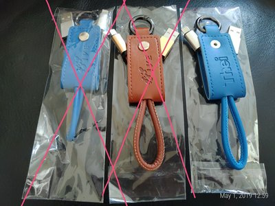 USB cable for iPhone 連 鎖匙扣 可拆 (全新)