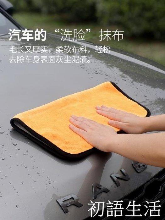 抹布吸水不易掉毛加厚保潔毛巾擦玻璃地桌廚房洗碗家務用品清潔布CYSH5189