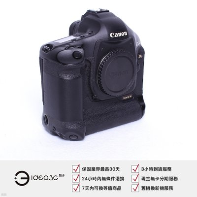 「點子3C」Canon EOS 1Ds Mark Ⅲ 全片幅 快門5875次 平輸貨【店保1個月】1Ds Mark3 2110萬畫素 3吋LCD螢幕 BI055