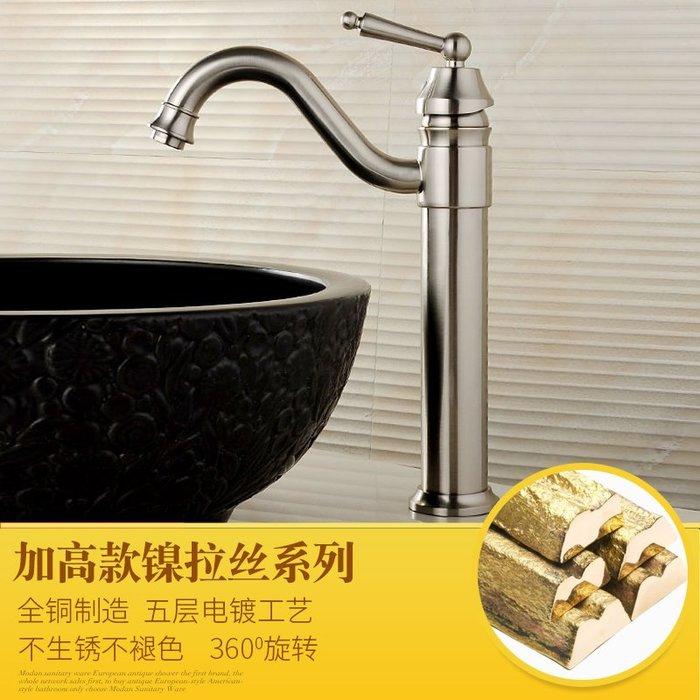 ABB161 (拉高拉絲系列1780款) 面盆洗臉盆歐式復古仿古全銅衛生間冷熱水龍頭加高單孔臺上盆龍頭