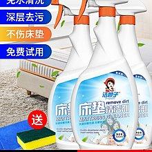解憂zakka~床墊清洗劑免洗去污家用干洗尿漬壁布免水洗的神器墻布專用清潔劑