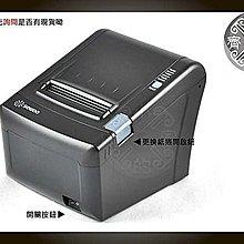 小齊的家 感熱式TK-TL12出單機 菜單機 收據機 出票機 印表機 USB+RS232雙介面 附POS系統