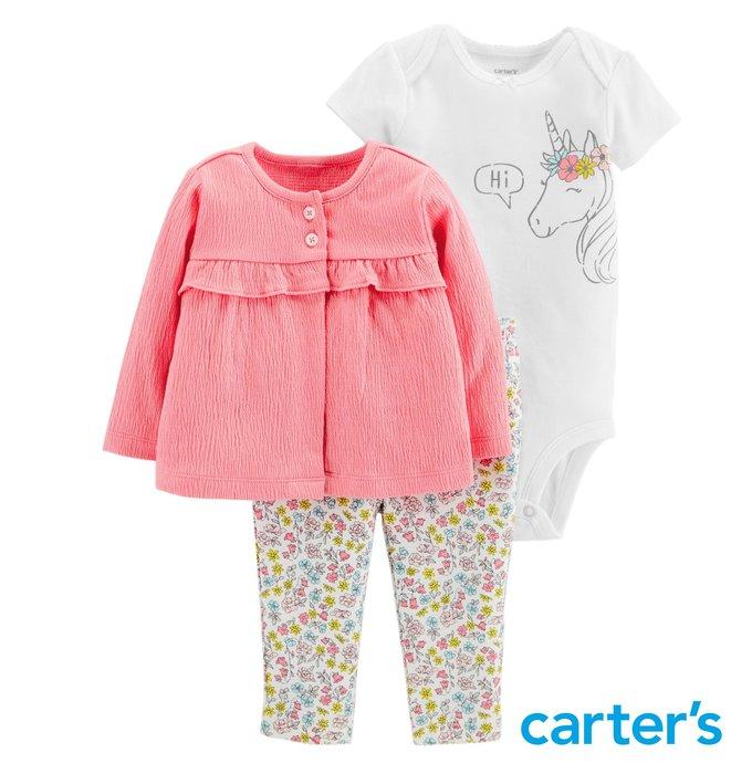 Carter's美國童裝 女寶 包屁衣+ 小外套 +內搭褲*外出套裝三件組(花園獨角獸)
