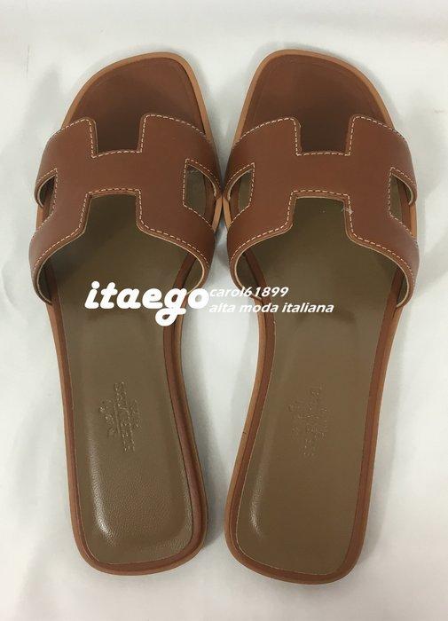 *小米蘭* HERMES ORAN H基本款1cm平底鞋 ORO IMPUTURE ECRU 棕色 代購